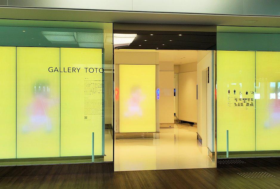 成田国際空港内にあるTOTOの綺麗なトイレ-2