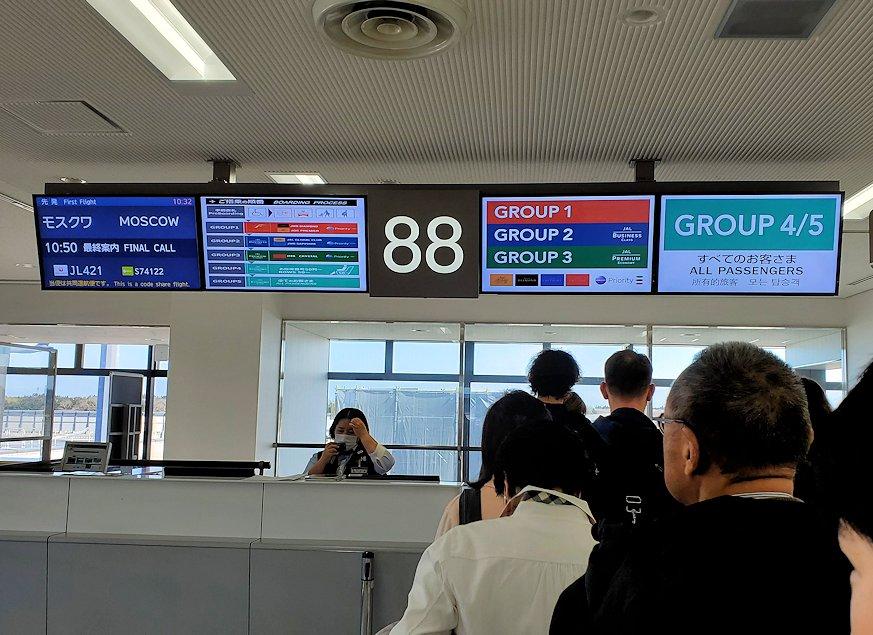 成田国際空港内のモスクワ行搭乗ゲート