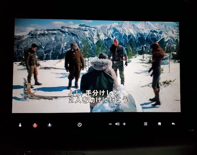 成田からモスクワへ向かうJAL国際線機内で見た映画『ジュマンジ:ネクストレベル』
