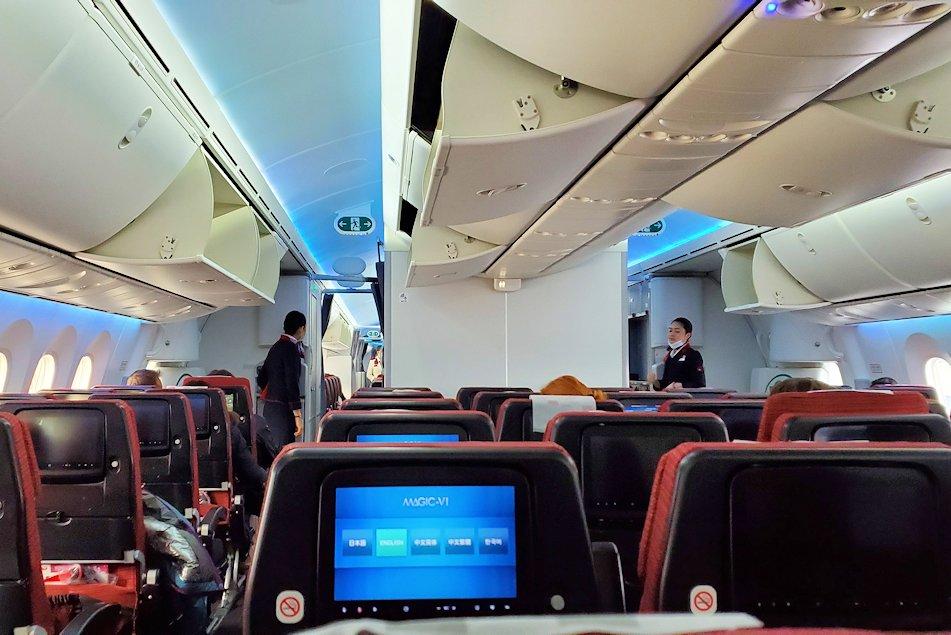 モスクワに到着したJAL国際線機内の様子