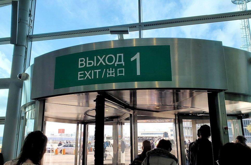 ドモジェドヴォ空港のロビーを進む-3