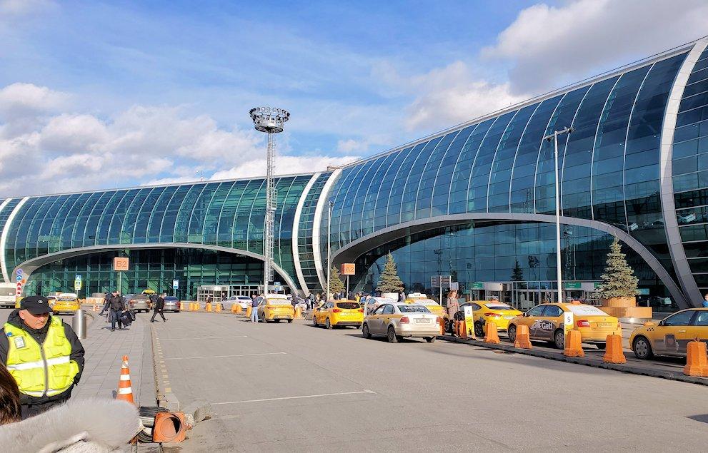 ドモジェドヴォ空港周辺の景色-2