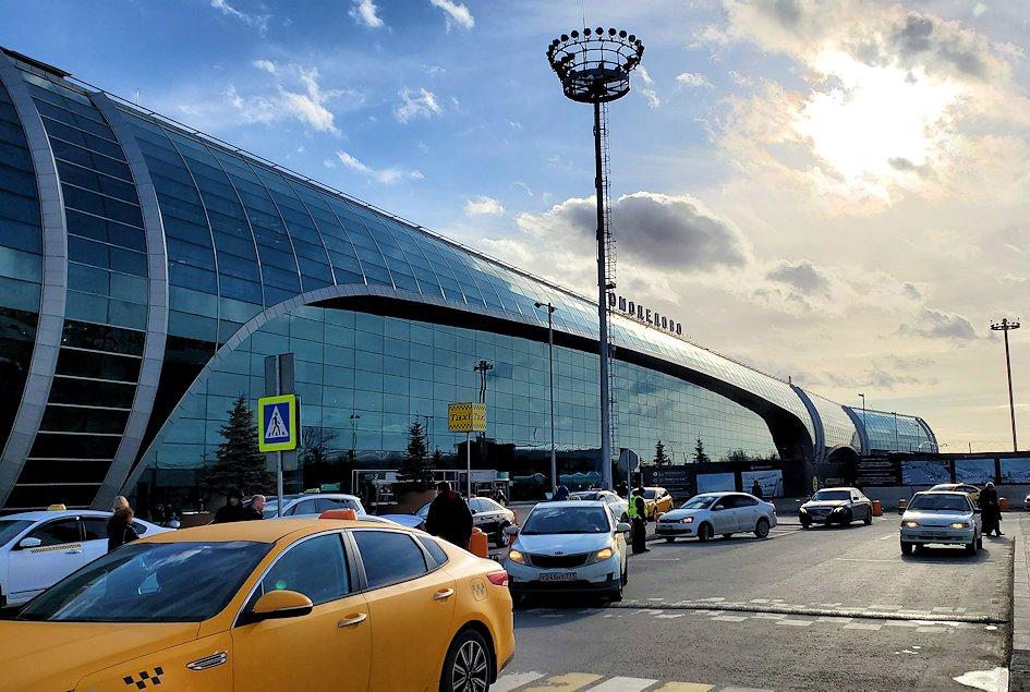 ドモジェドヴォ空港周辺の景色-3