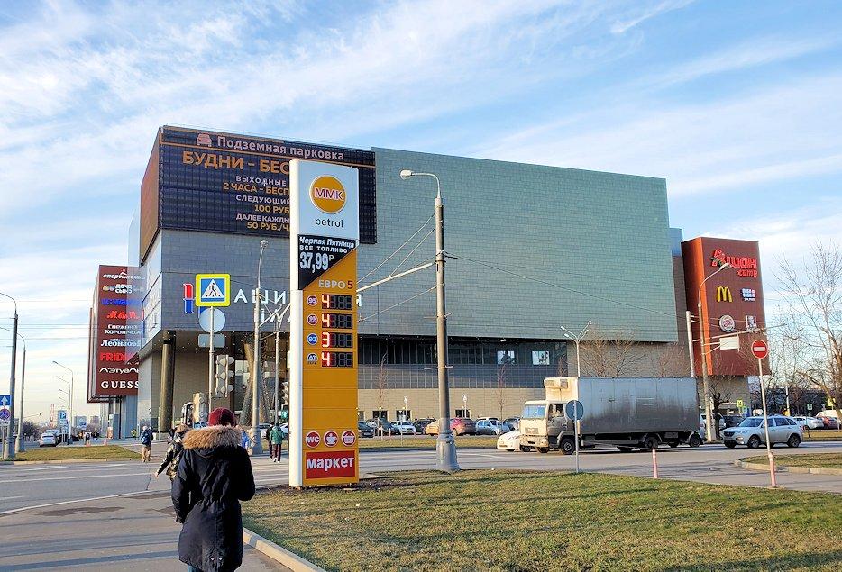 モスクワにある「ミランホテル」横にあるショッピングセンター