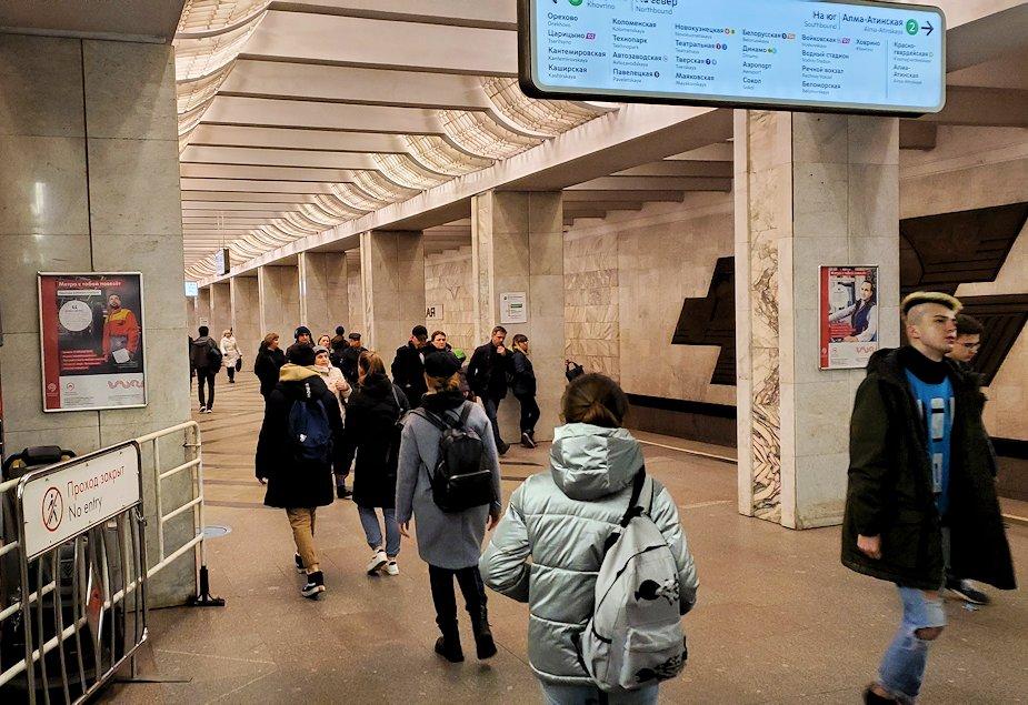 モスクワの「ミランホテル」から最寄り地下鉄駅の構内