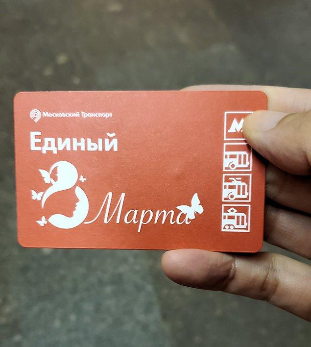 モスクワの「ミランホテル」から最寄り地下鉄駅の構内で購入したチケット