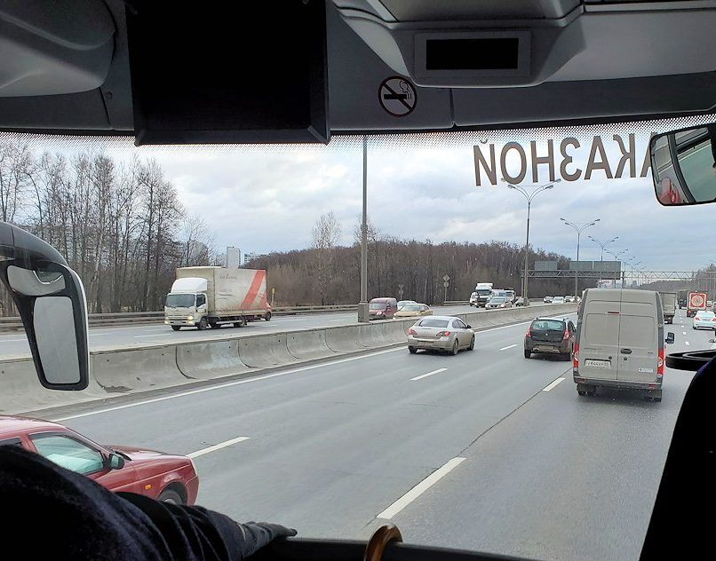 モスクワ市内からセルギエフ・ポサドへとバスで向かう途中に見えた景色-2