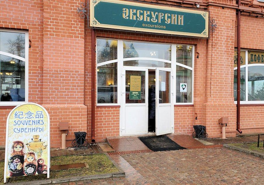 トロイツェ・セルギエフ大修道院群周辺の建物-2