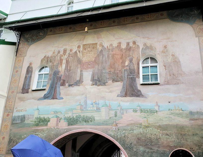 トロイツェ・セルギエフ大修道院群の入口通路に描かれたフレスコ画-3