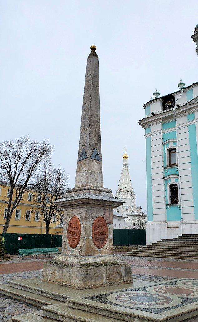 セルギエフ・ポサードにあるトロイツェ・セルギエフ大修道院にあるオベリスク