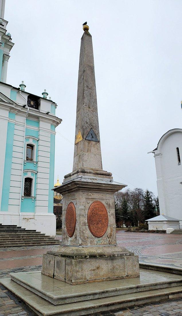 セルギエフ・ポサードにあるトロイツェ・セルギエフ大修道院敷地内の建物-2