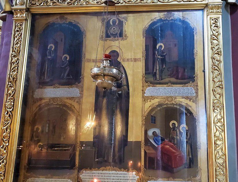 ウスペンスキー大聖堂内に飾られているイコンの数々