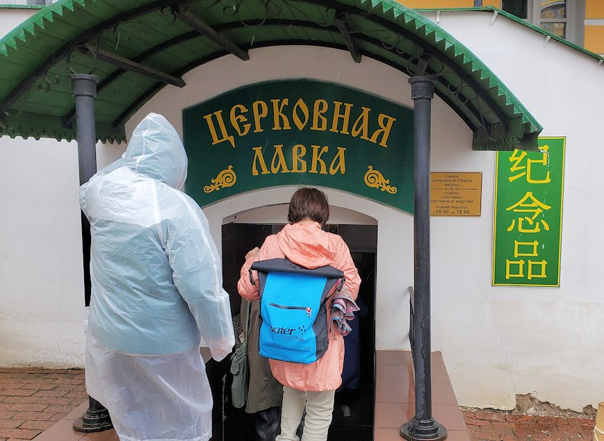トロイツェ・セルギエフ大修道院にあるお土産物屋に入る