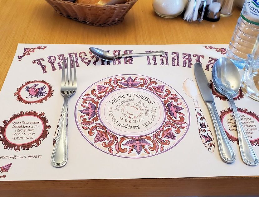 レストラン「トラペスナヤ・パラタ」のテーブル