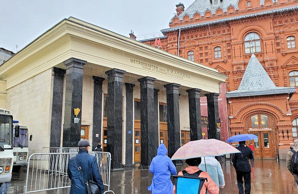 モスクワ市内中心部から赤の広場へ向かう-3