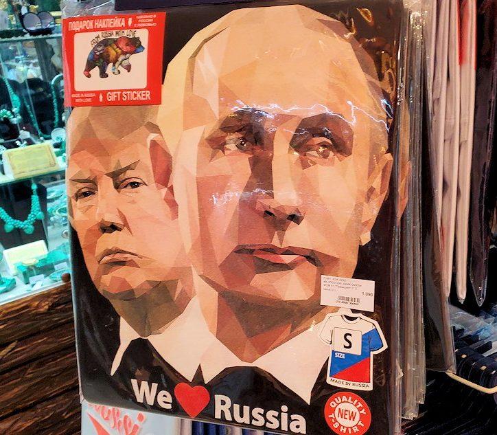 モスクワ市内にあるグム百貨店内に売られていたプーチン大統領のTシャツ