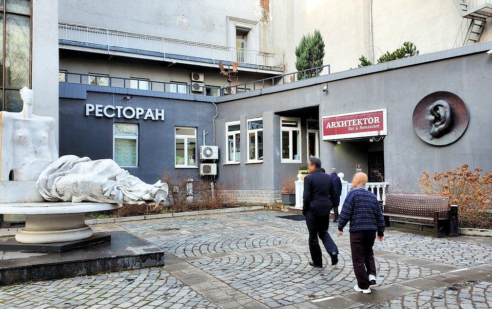 モスクワ市内の街中を歩く-3