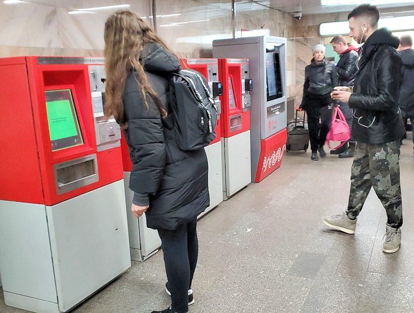 ミランホテル近くの地下鉄駅の券売機