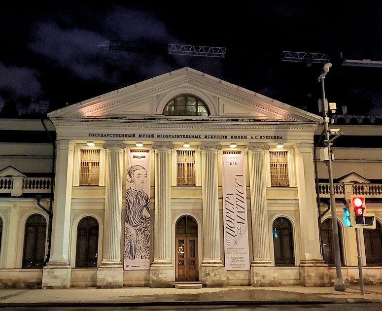 夜のモスクワ川沿いを歩いて、見えた美術館