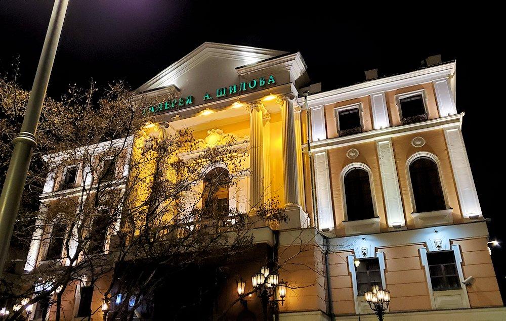 ライトアップされた、夜のモスクワ市内にある建物