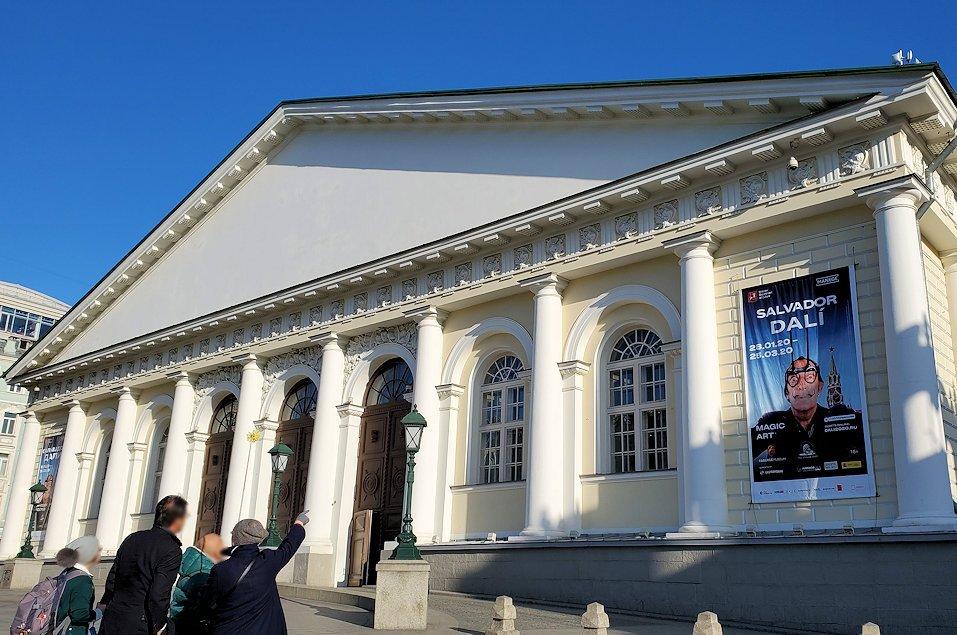 モスクワ市内のクレムリン周辺にある国際展示場
