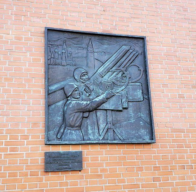 クレムリンの壁に取り付けられている、大祖国戦争の様子を描いたレリーフ