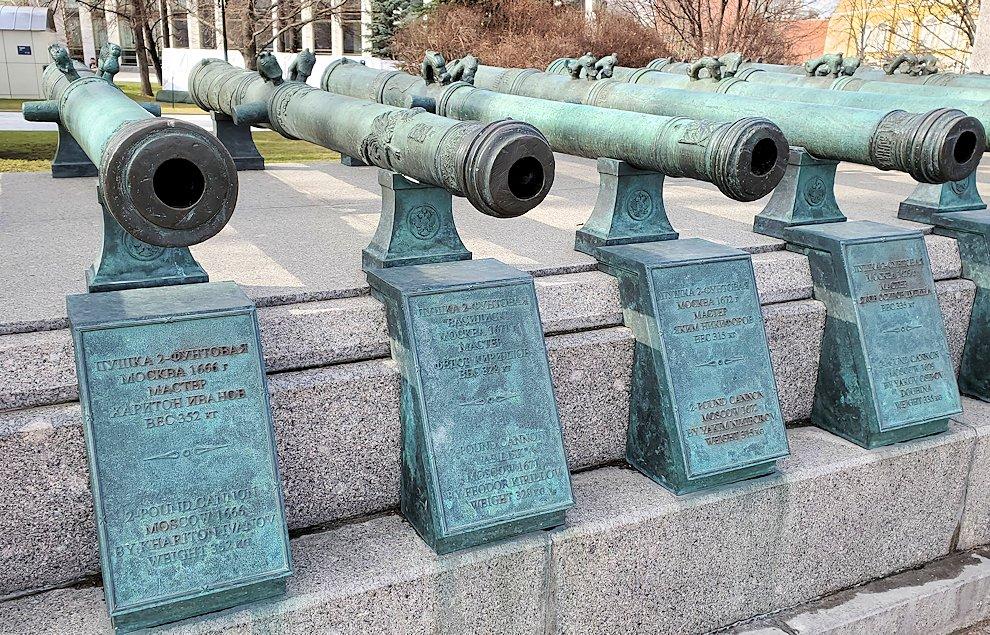 クレムリン内にあった、昔使われた大砲-2