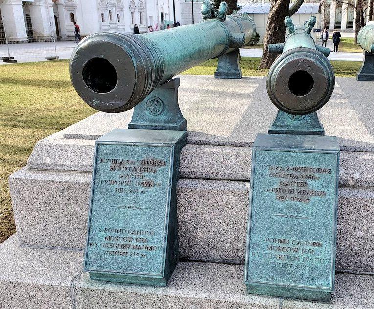クレムリン内にあった、昔使われた大砲-3
