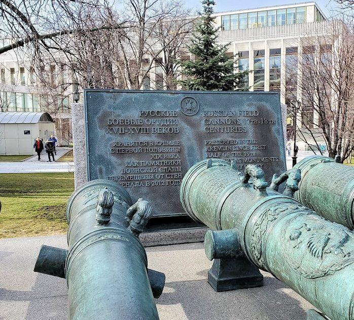 クレムリン内にあった、昔使われた大砲などが置かれている