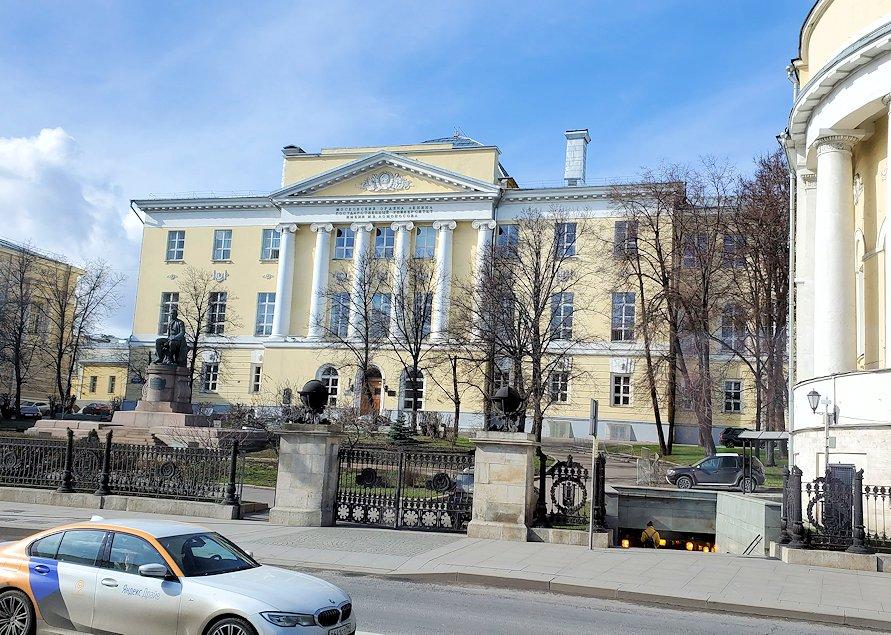 モスクワ市内の景色