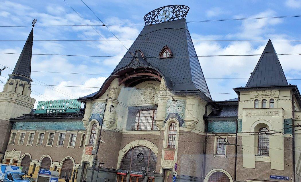 モスクワ市内にある駅