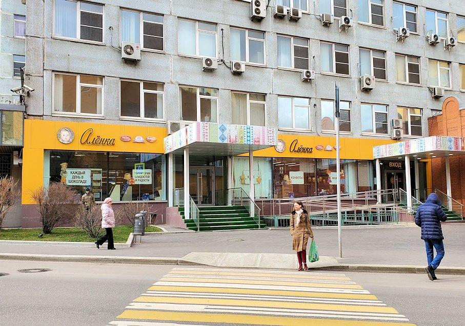 モスクワ市内にあるアリョンカ・チョコレートのお店