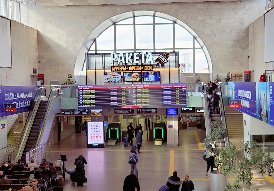 レニングラーツキー駅の構内2階からの景色-2