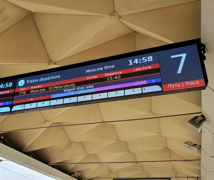レニングラーツキー駅のホームにある電光掲示板