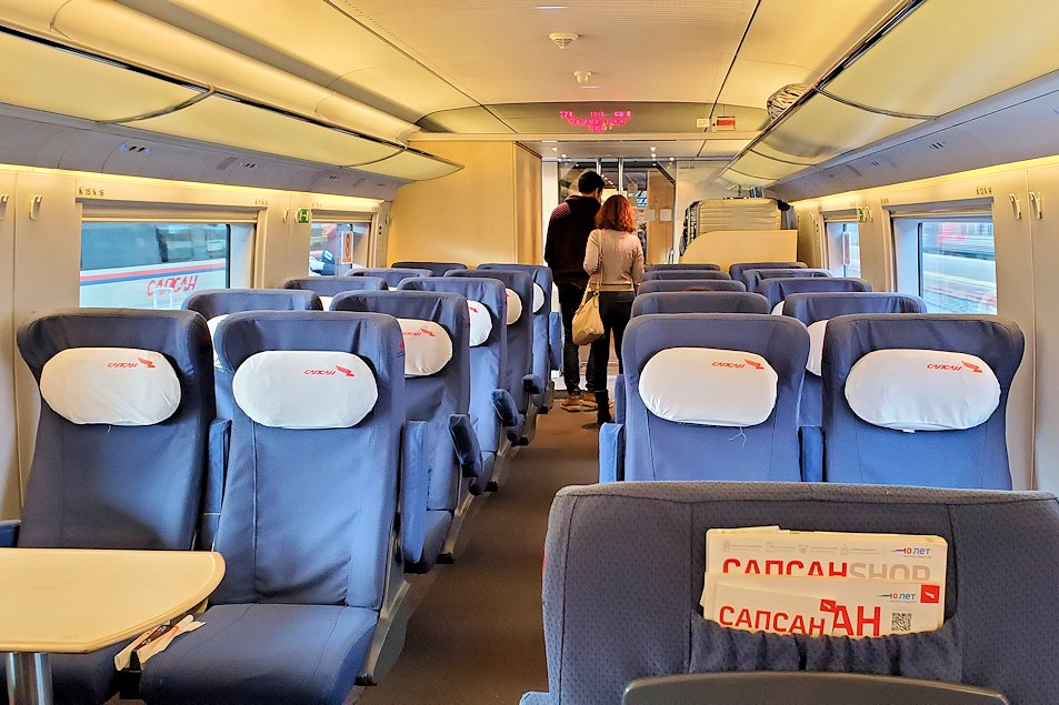 特急列車サプサン内の景色-2