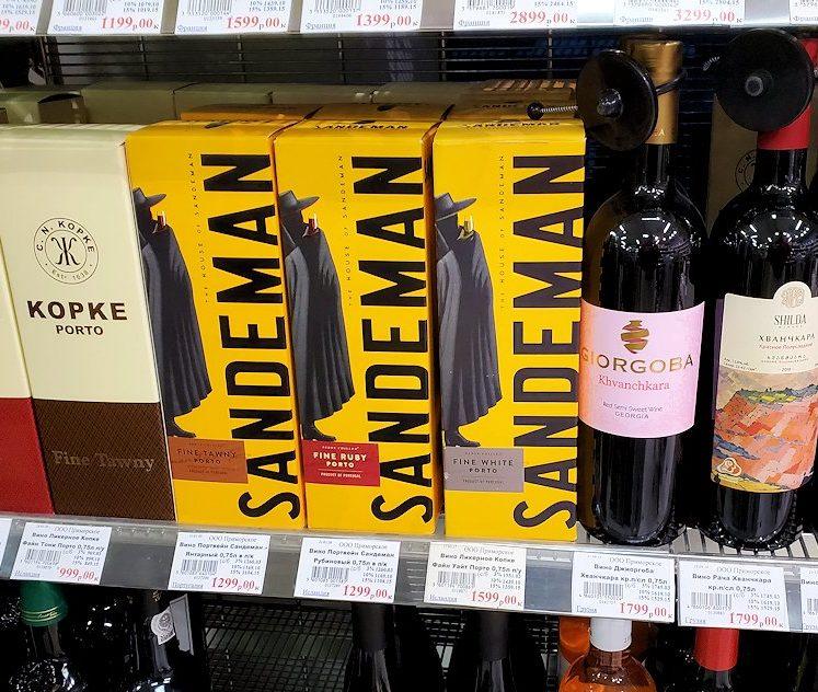 ホリデーイン横のスーパーマーケット店内で売っていたワイン