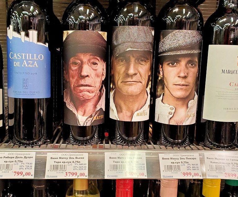 ホリデーイン横のスーパーマーケット店内で売っていたワイン-2