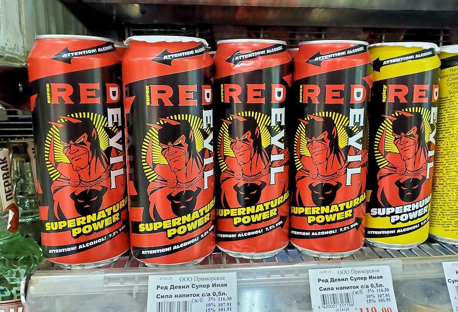 スーパーマーケット店内に並ぶお酒-2