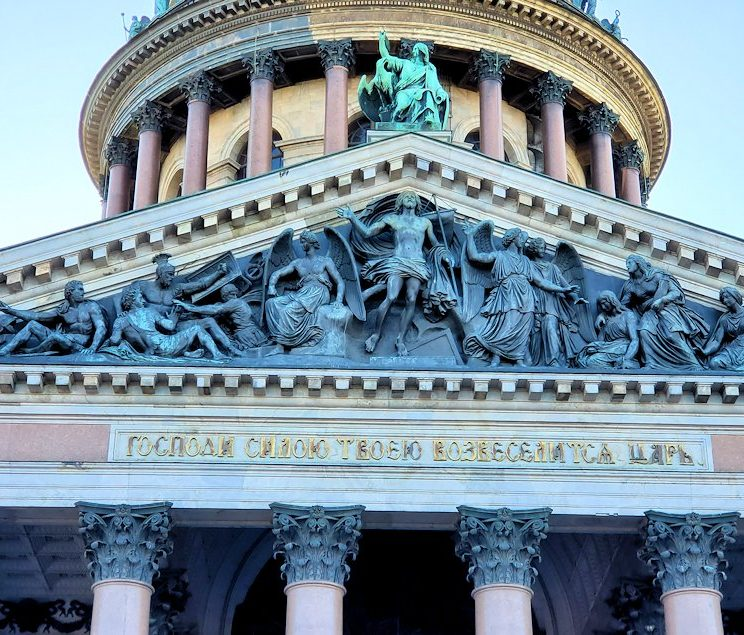 元老院広場周辺にある、大きなイサク大聖堂の上部-2