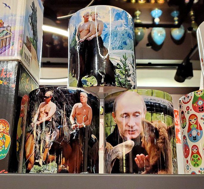 「Pushkin Art Gallery」に置かれていたプーチン大統領デザインのマグカップ
