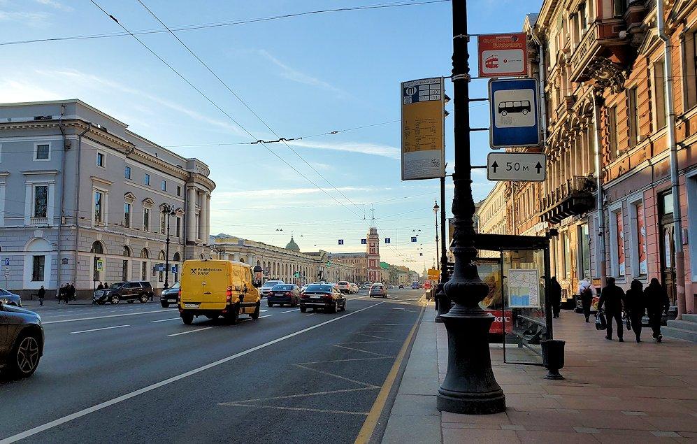 サンクトペテルブルク市内のネフスキー大通り