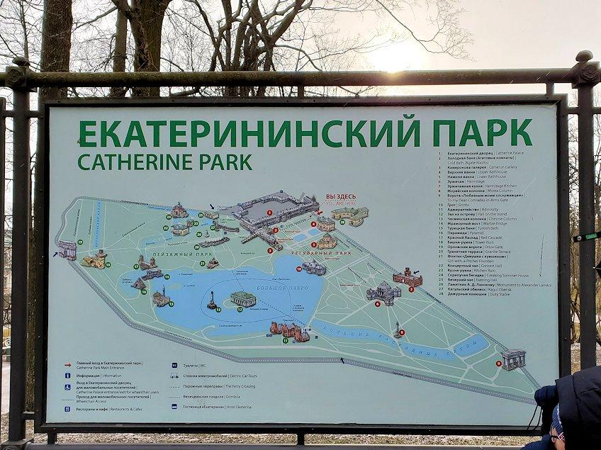 エカテリーナ宮殿の敷地内のマップを見る-1