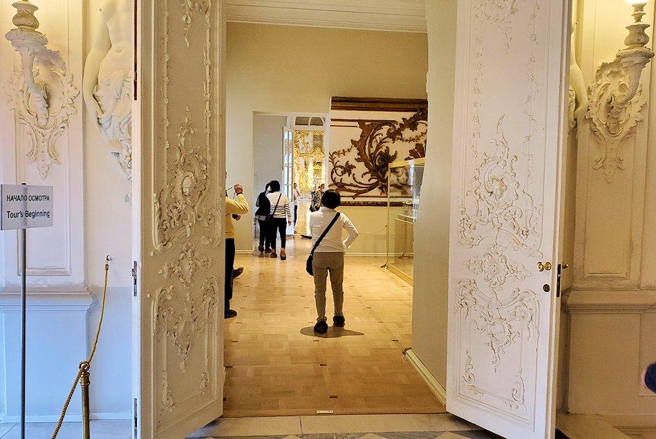 エカテリーナ宮殿の2階から見学開始