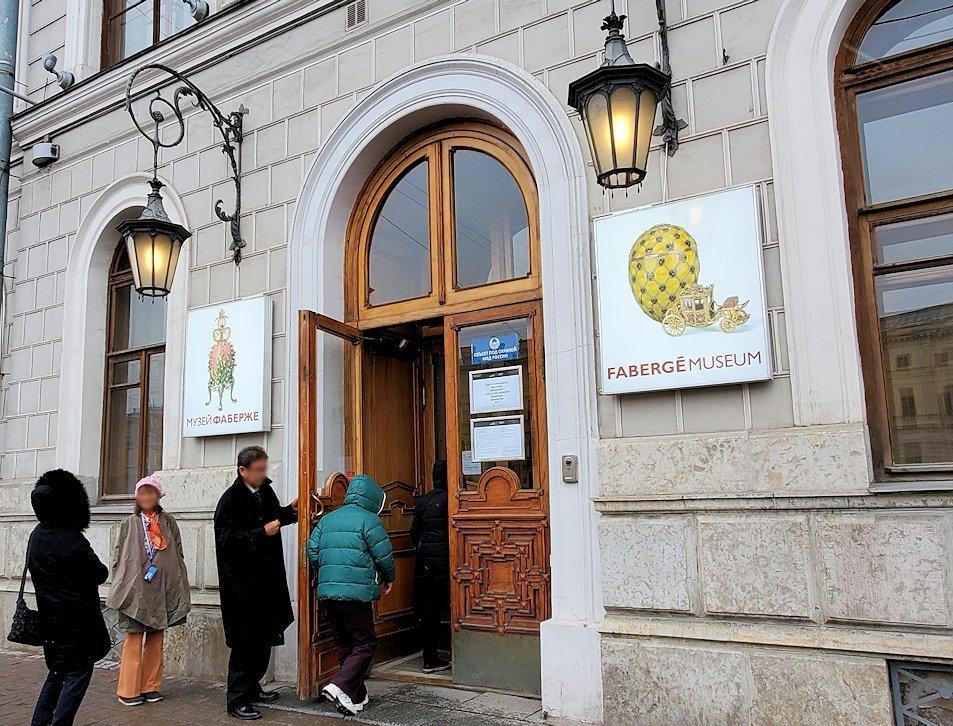 サンクトペテルブルク市内にあるファベルジェ博物館を訪問-1