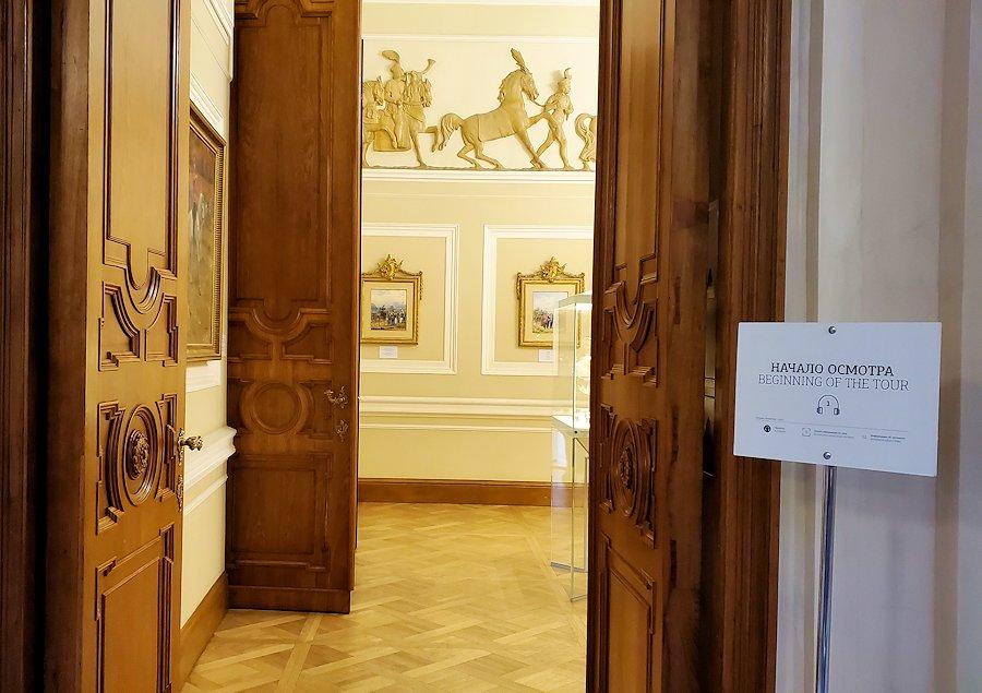 ファベルジェ博物館の入口先にある部屋