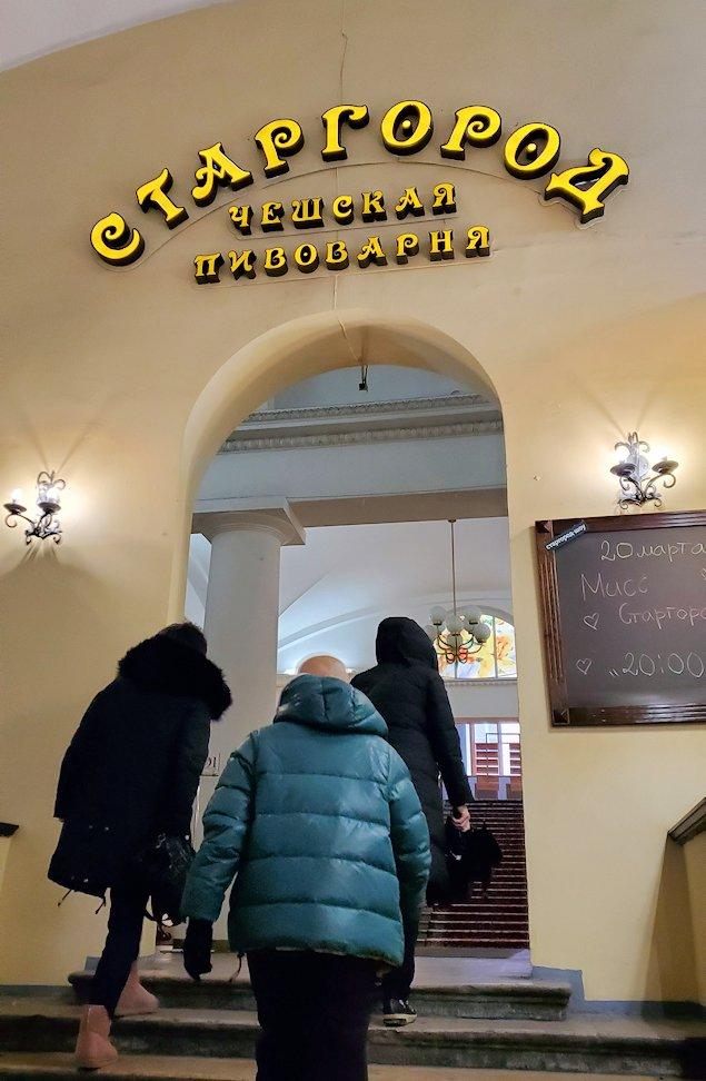 サンクトペテルブルク市内のビアホールに到着-2