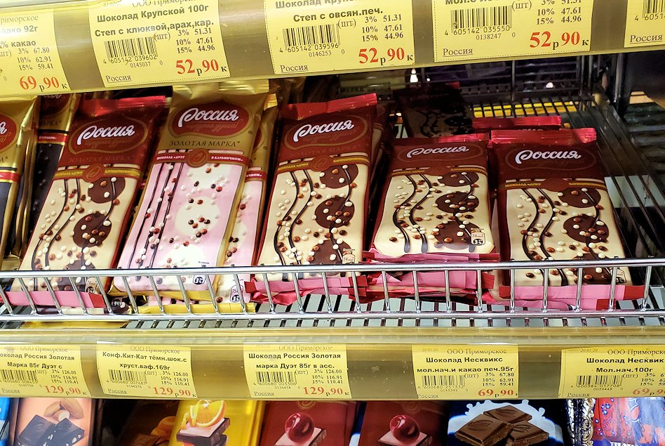サンクトペテルブルクのホリデーイン横にあるスーパーでチョコレートを選ぶ-2