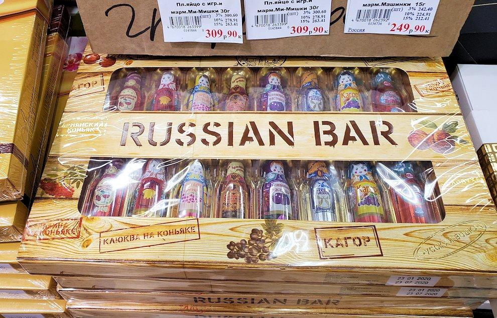 サンクトペテルブルクのホリデーイン横にあるスーパーでチョコレートを選ぶ
