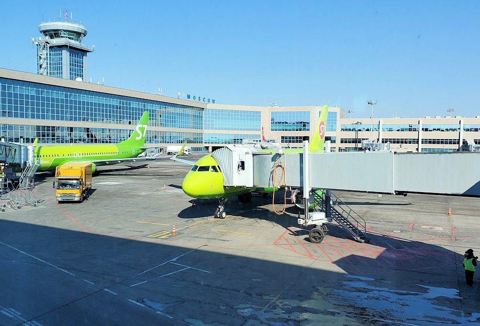 モスクワのドモジェドボ国際空港に到着