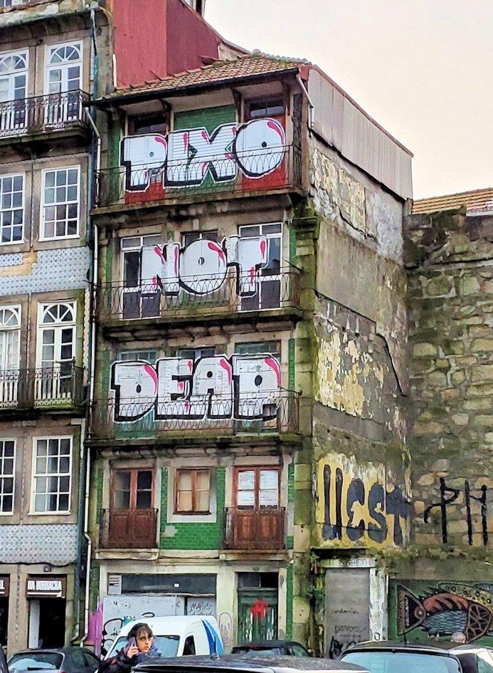 ポルトの歴史的な旧市街地にあった、落書きされて汚い建物